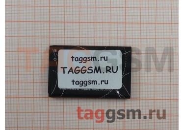 АКБ для Huawei C8800 / C8100 / M750 / T550 / T552 / U7510 / U7519 / U8110 / U8500 (HB5A2H) (в коробке), ориг
