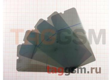 Поляризационная пленка для Huawei Honor 10 Lite / 10i / 20 Lite (Global) (6,21