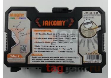 Набор инструментов JAKEMY JM-8158 + бокс для хранения деталей (34 в 1)