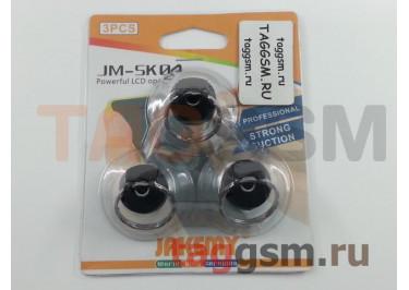 Набор присосок JAKEMY JM-SK04 (3 в 1)