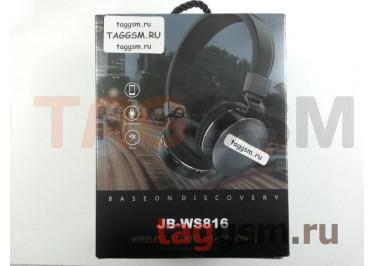 Беспроводные наушники (полноразмерные Bluetooth) (черный) JB-WS816