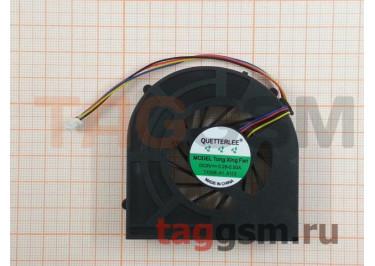Кулер для ноутбука HP Probook 4520S / 4525S / 4720S