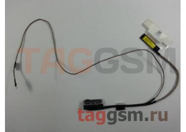 Шлейф матрицы для Acer Aspire7 A515-51 / A515-51G / A715-71G / A715-72G / A717-71G (DC02002SV00)
