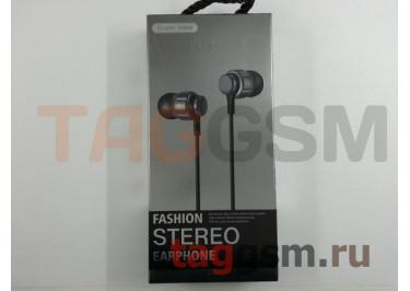 Наушники внутриканальные WS-T03 + микрофон (серебро)