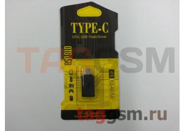 Type-C - USB для планшетов (OTG) (металл), черный