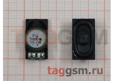 Динамики для ноутбука 25х14х7мм (2шт, 3.2 Ом, 1.5Вт)