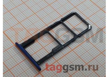 Держатель сим для Huawei Honor 8S (синий)