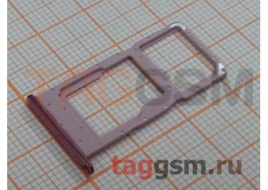 Держатель сим для Huawei Honor 10 Lite / 10i (красный)