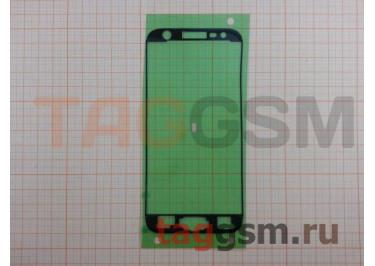 Скотч для Samsung J330 Galaxy J3 (2017) под дисплей