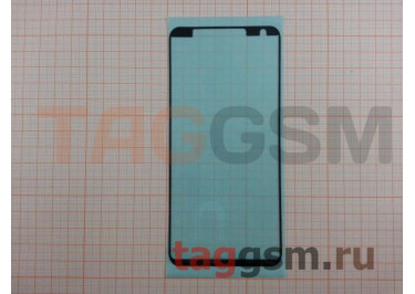 Скотч для Xiaomi Redmi 5 под дисплей