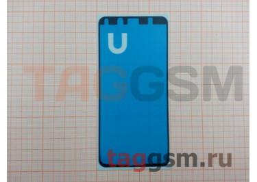 Скотч для Xiaomi Redmi 7A под дисплей
