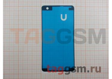 Скотч для Xiaomi Redmi Note 4X под дисплей