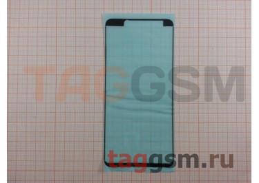 Скотч для Xiaomi Redmi Note 5 / Note 5 Pro под дисплей