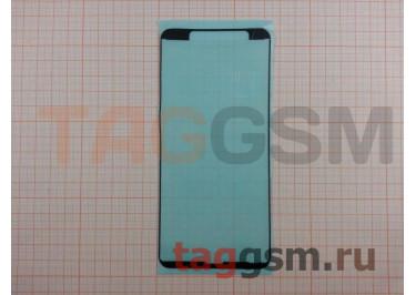 Скотч для Xiaomi Redmi S2 под дисплей