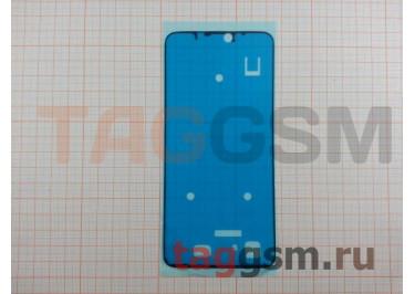 Скотч для Xiaomi Redmi Note 6 Pro под дисплей