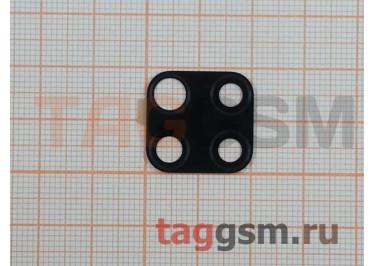 Стекло задней камеры для Huawei Mate 20