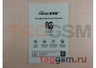 Гидрогелевая пленка для станка Mietubl AG матовая (упаковка 50шт)