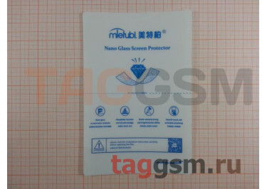 Гидрогелевая пленка для станка Meitubl NANO GLASS (упаковка 50шт)