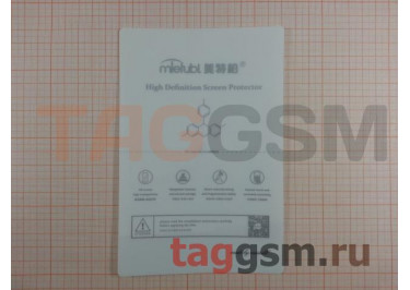 Гидрогелевая пленка для станка Mietubl CLEAR глянцевая (упаковка 50шт)