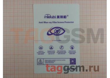 Гидрогелевая пленка для станка Mietubl ANTI-BLUE (упаковка 50шт)