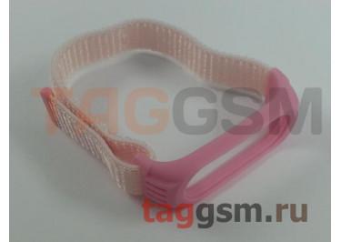 Браслет для Xiaomi Mi Band 3 / 4 (Nylon) (розовый)