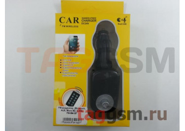 FM-модулятор  (Bluetooth, AUX, Micro SD, 2USB) FM-584 BT
