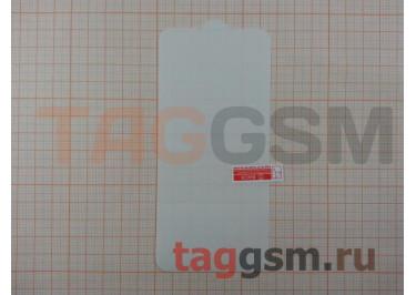 Гидрогелевая пленка на дисплей для Samsung A01 / A015 Galaxy A01 (2019) (глянцевая) техпак