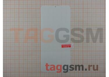 Гидрогелевая пленка на дисплей для OnePlus 7T (глянцевая) техпак