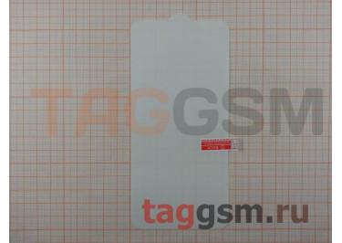 Гидрогелевая пленка на дисплей для OnePlus 7T Pro (глянцевая) техпак