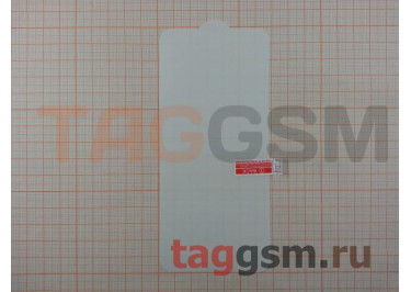 Гидрогелевая пленка на дисплей для Huawei Honor 10 Lite / 10i / 20 Lite (Global) (6,21