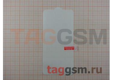 Гидрогелевая пленка на дисплей для Huawei Honor 8 Lite / P8 Lite (2017) (глянцевая) техпак