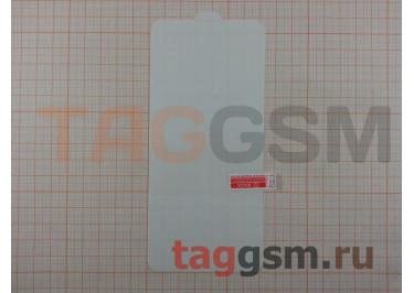 Гидрогелевая пленка на дисплей для Huawei P Smart Z / Y9s / Honor 9X / 9X Premium (глянцевая) техпак