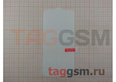 Гидрогелевая пленка на дисплей для iPhone XR / 11 (глянцевая) техпак