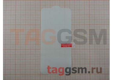 Гидрогелевая пленка на дисплей для iPhone 7 / 8 / SE (2020) (глянцевая) техпак