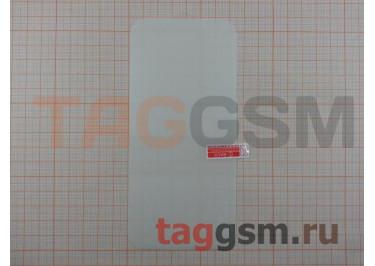 Гидрогелевая пленка на дисплей для iPhone 12 Pro Max (глянцевая) техпак