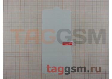 Гидрогелевая пленка на дисплей для Huawei P20 Pro (глянцевая) техпак