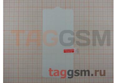 Гидрогелевая пленка на дисплей для Huawei P30 (глянцевая) техпак