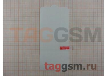 Гидрогелевая пленка на дисплей для Huawei P40 Lite / Nova 6 SE (глянцевая) техпак