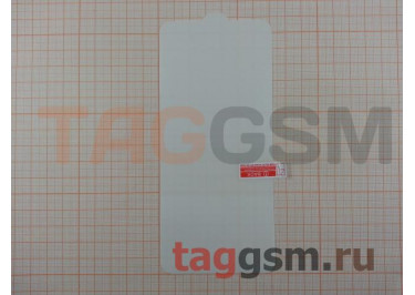 Гидрогелевая пленка на дисплей для Huawei Honor View 30 Pro / Nova 6 / Nova 6 5G (глянцевая) техпак