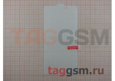 Гидрогелевая пленка на дисплей для XIAOMI Redmi Note 4 (глянцевая) техпак