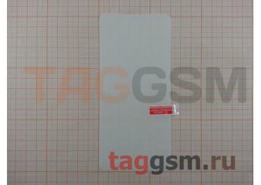 Гидрогелевая пленка на дисплей для XIAOMI Mi 9T / Mi 9T Pro / Redmi K20 / Redmi K20 Pro (глянцевая) техпак