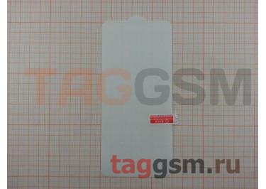 Гидрогелевая пленка на дисплей для XIAOMI Mi 9 Lite / Mi CC9 (глянцевая) техпак