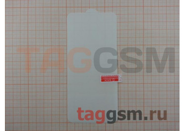 Гидрогелевая пленка на дисплей для XIAOMI Mi 9 SE (глянцевая) техпак