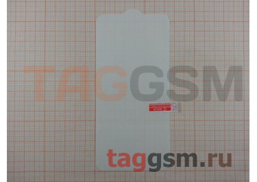 Гидрогелевая пленка на дисплей для XIAOMI Mi 10 (глянцевая) техпак