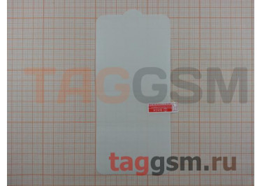 Гидрогелевая пленка на дисплей для XIAOMI Mi Note 10 / Mi Note 10 Pro / Mi CC9 Pro (глянцевая) техпак