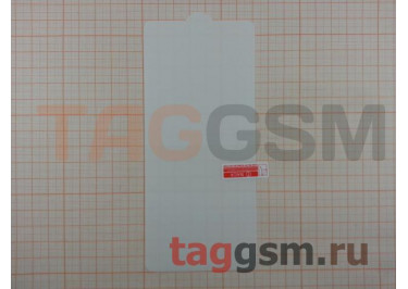 Гидрогелевая пленка на дисплей для Samsung A71 / A715 Galaxy A71 (2019) (глянцевая) техпак