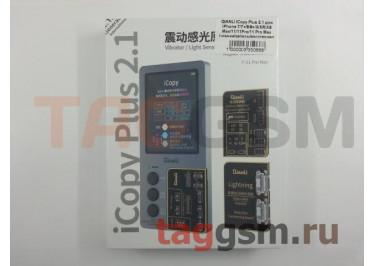 QIANLI iCopy Plus 2.1 для iPhone 7 / 7+ / 8 / 8+ / X / XR / XS Max / 11 / 11Pro / 11 Pro Max (чтение / запись / восстановление данных при замене датчика приближения / дисплея / вибро / тест АКБ)