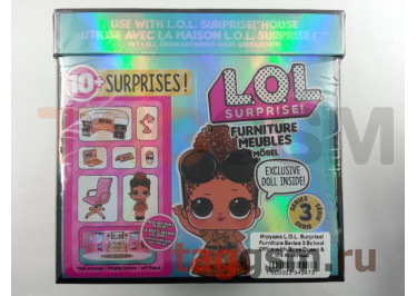 Игрушка L.O.L. Surprise! Furniture Series 3 School Office with Boss Queen & 10+ Surprises