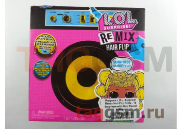 Игрушка L.O.L. Surprise! Remix Hair Flip Dolls - 15 Surprises with Hair Reveal & Music
