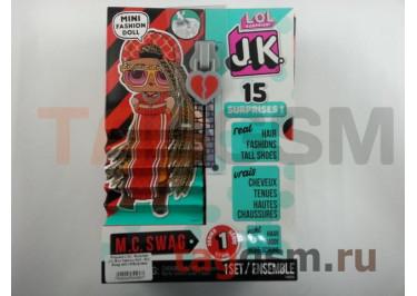 Игрушка L.O.L. Surprise! J.K. Mini Fashion Doll - M.C. Swag with 15 Surprises